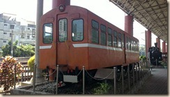20110919710-1024